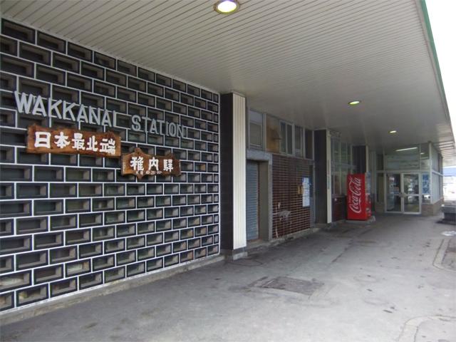 f:id:yukiha8:20171103175012j:plain