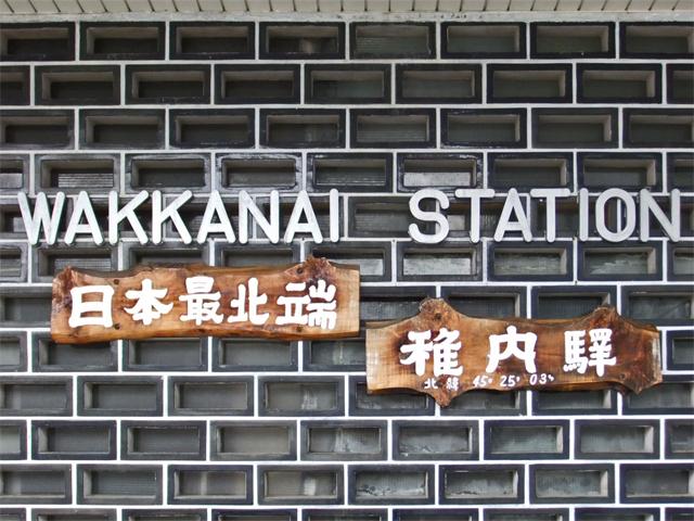 f:id:yukiha8:20171103175014j:plain