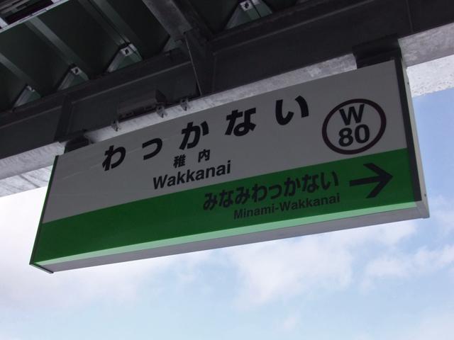 f:id:yukiha8:20171103175022j:plain