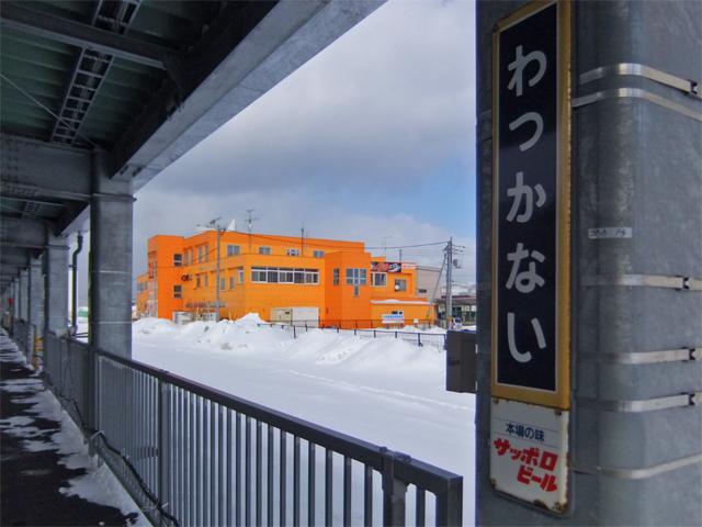 f:id:yukiha8:20171103175024j:plain