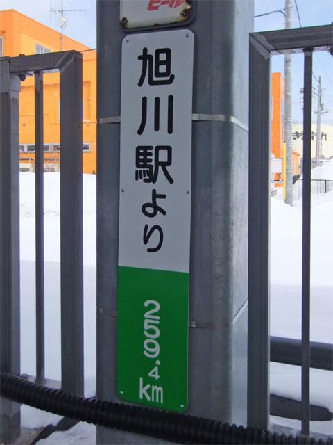 f:id:yukiha8:20171103175025j:plain