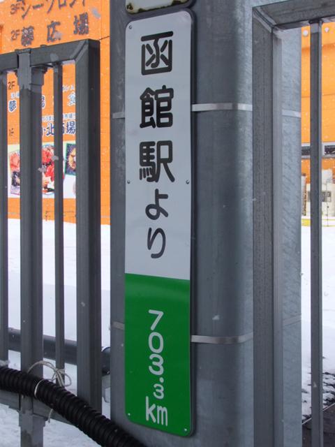 f:id:yukiha8:20171103175027j:plain
