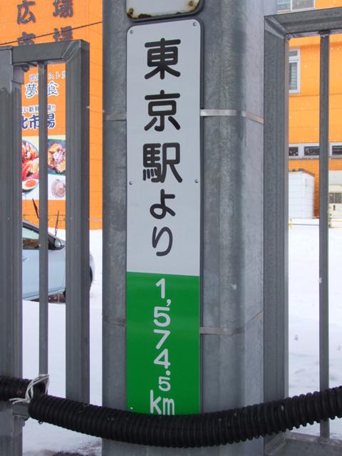f:id:yukiha8:20171103175028j:plain