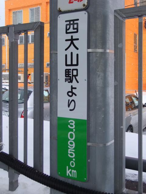 f:id:yukiha8:20171103175029j:plain