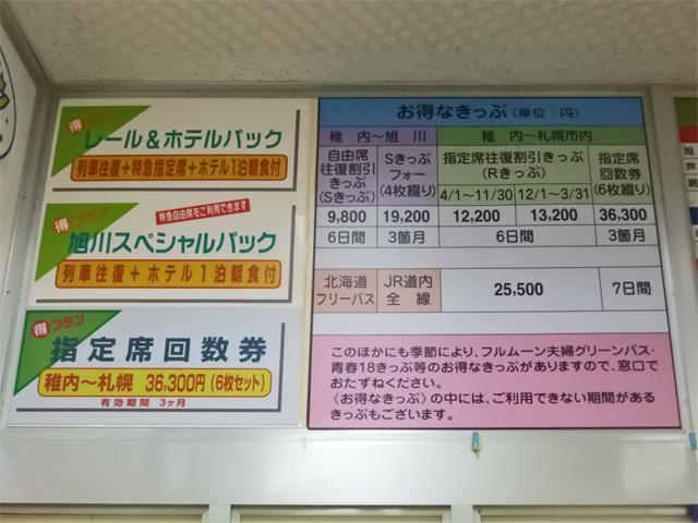 f:id:yukiha8:20171103175049j:plain