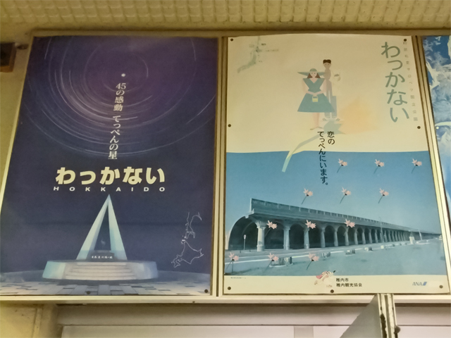 f:id:yukiha8:20171103175054j:plain