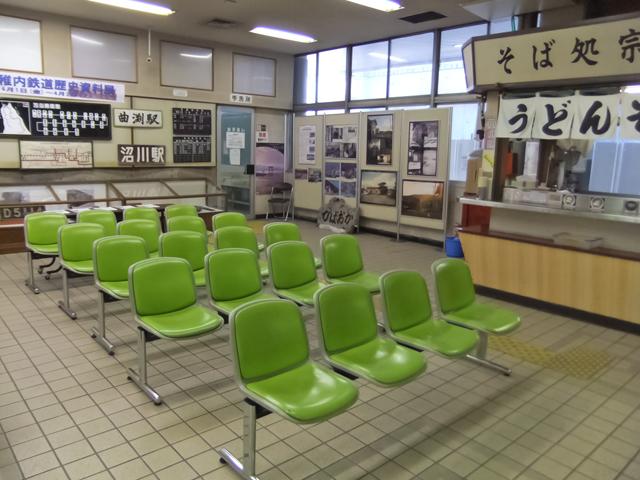 f:id:yukiha8:20171103175057j:plain
