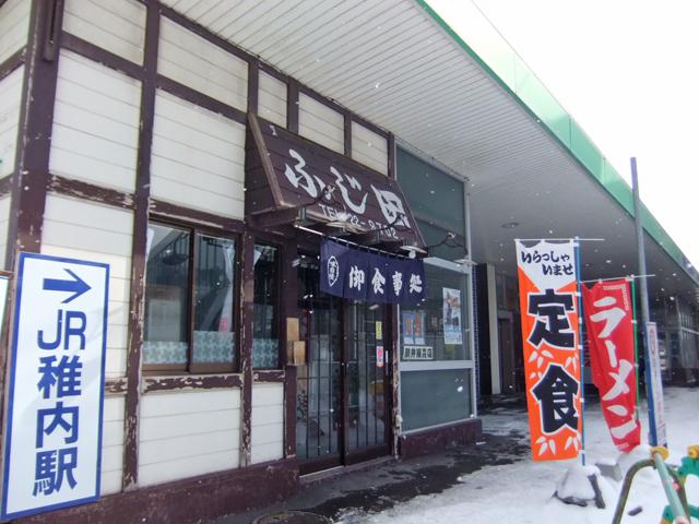 f:id:yukiha8:20171103225113j:plain