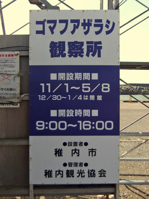 f:id:yukiha8:20171110183037j:plain