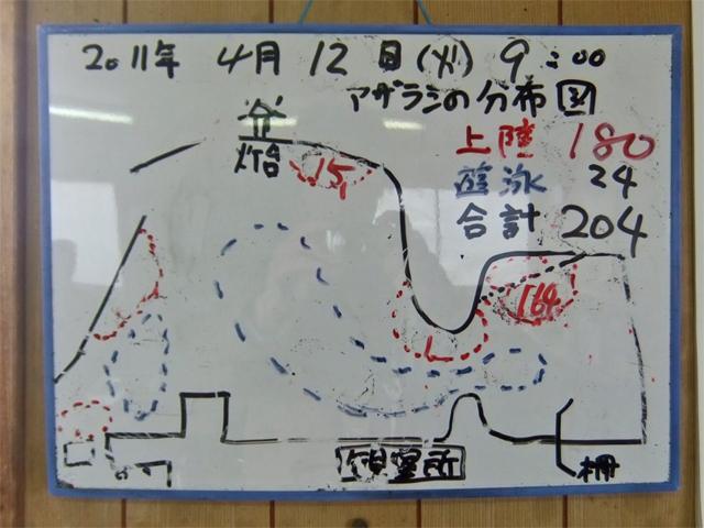 f:id:yukiha8:20171110183043j:plain