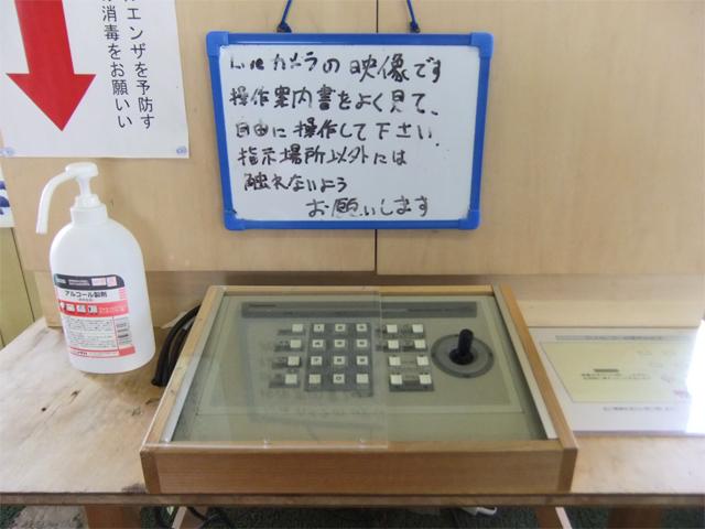 f:id:yukiha8:20171110183047j:plain
