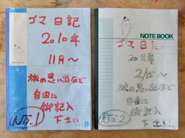 f:id:yukiha8:20171110183049j:plain