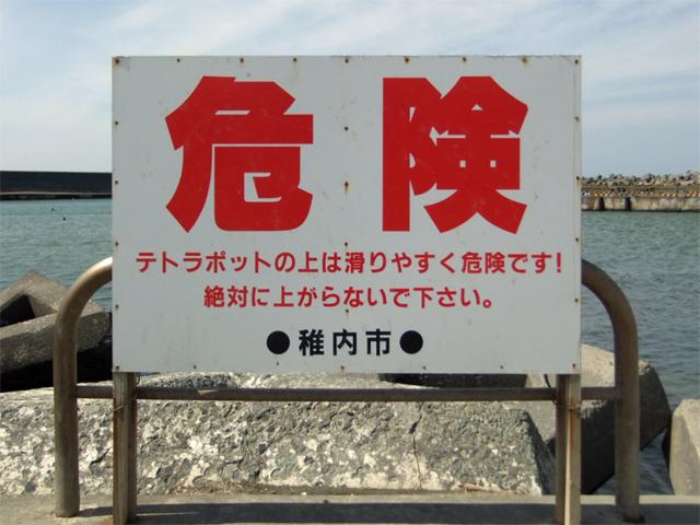 f:id:yukiha8:20171110183050j:plain