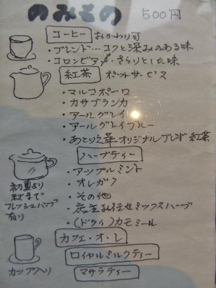 f:id:yukiha8:20171111111838j:plain