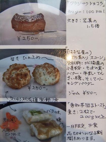 f:id:yukiha8:20171111111839j:plain