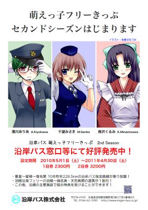 f:id:yukiha8:20171120125917p:plain