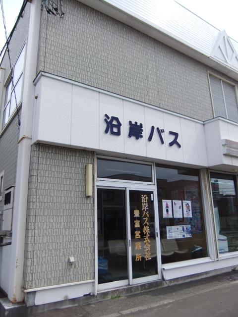 f:id:yukiha8:20171121114152j:plain