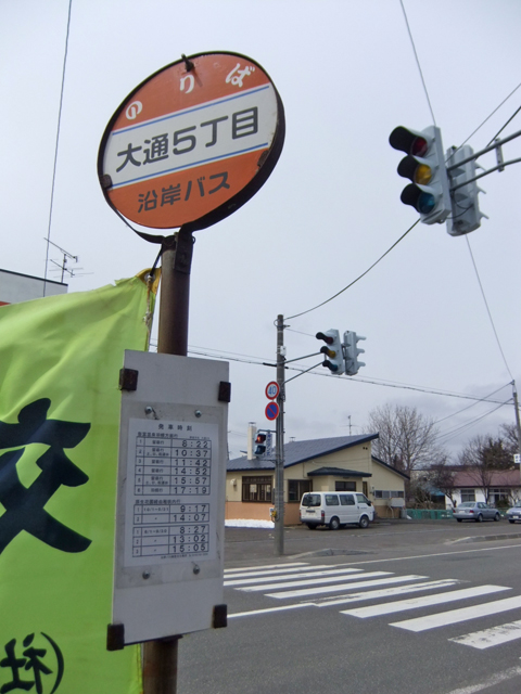 f:id:yukiha8:20171121114153j:plain