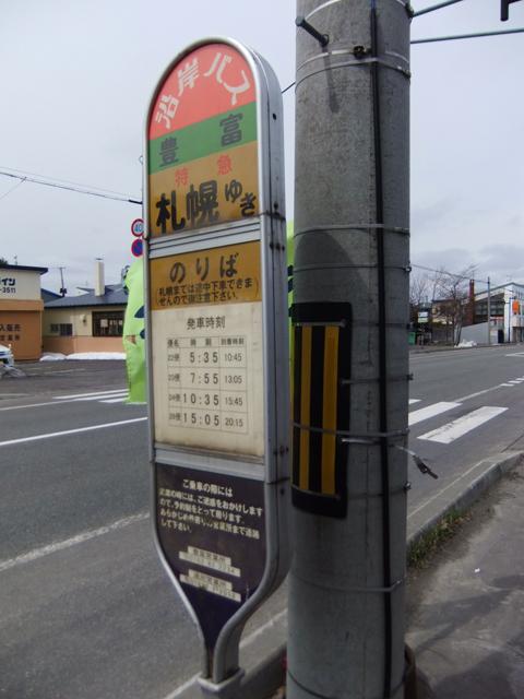 f:id:yukiha8:20171121171907j:plain