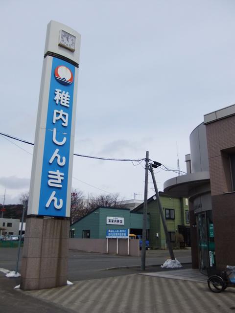 f:id:yukiha8:20171121171909j:plain