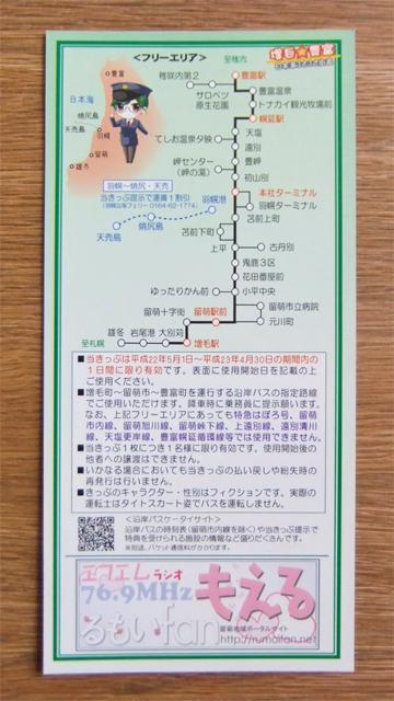 f:id:yukiha8:20171121203150j:plain