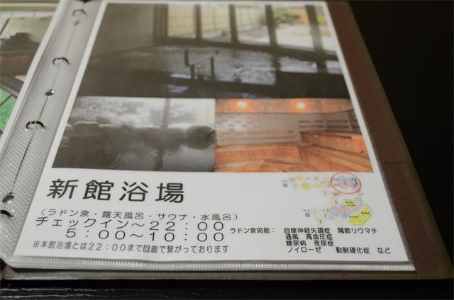 f:id:yukiha8:20190106094104j:plain