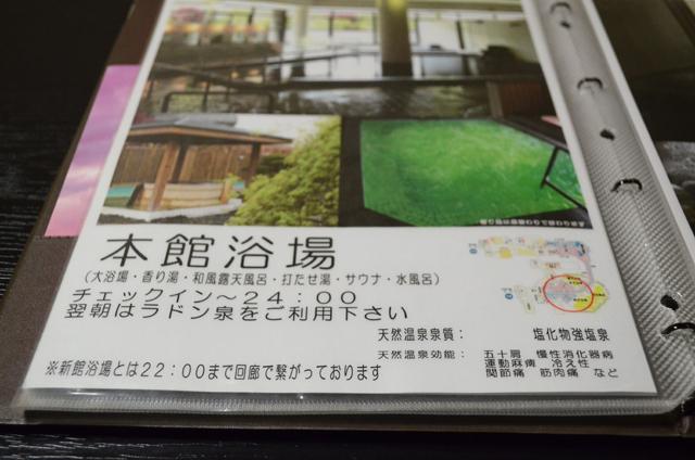 f:id:yukiha8:20190106103122j:plain
