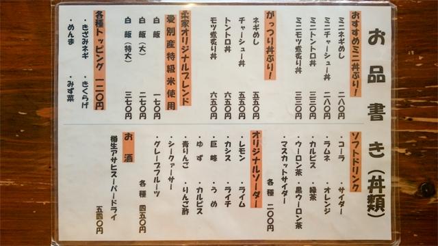 f:id:yukiha8:20190309011007j:plain
