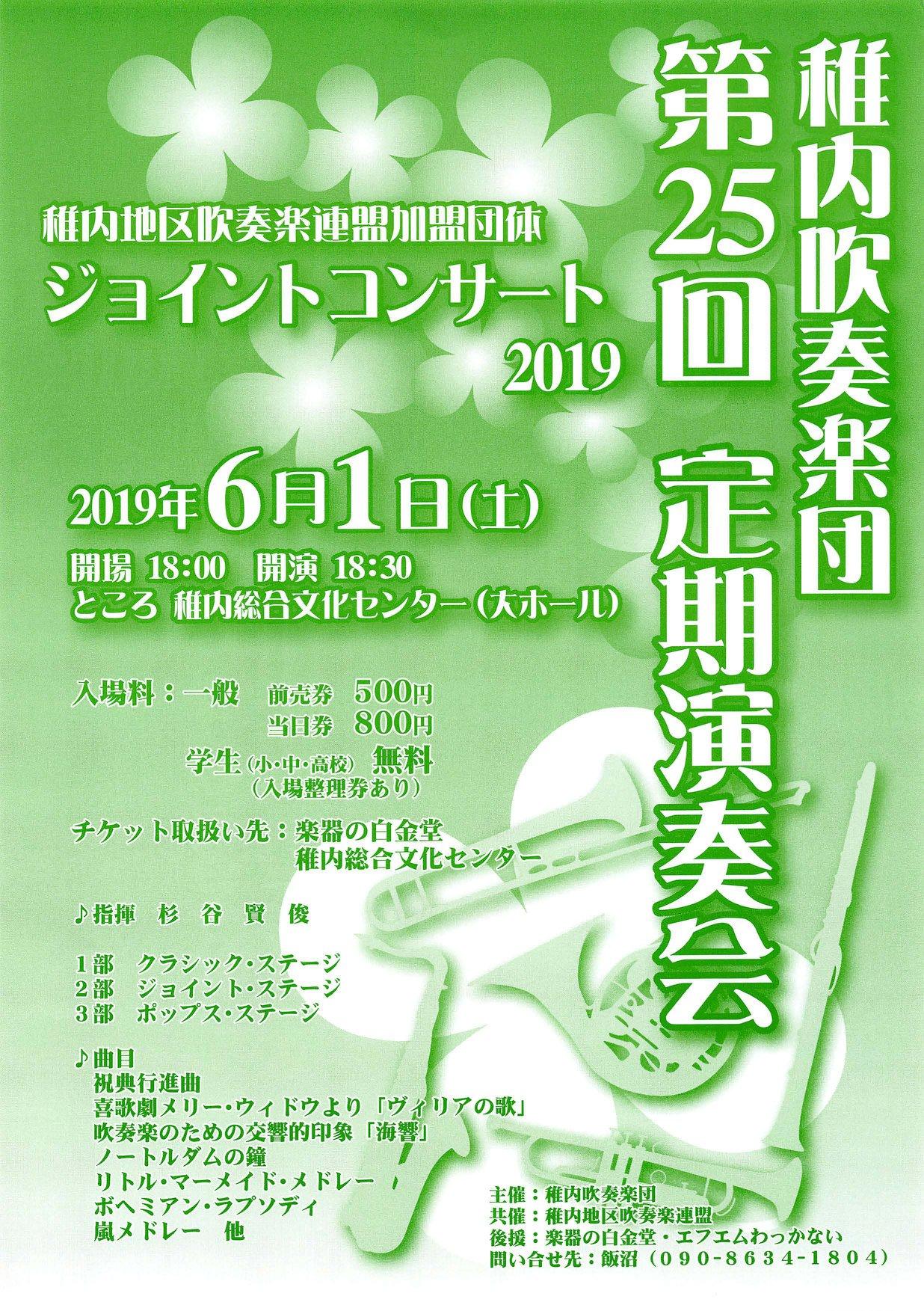 f:id:yukiha8:20190423161913j:plain:h640
