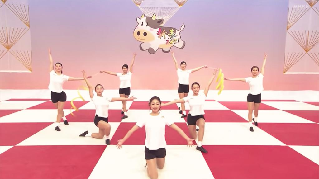 新春テレビ体操
