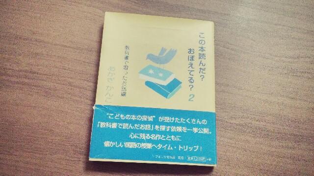 f:id:yukihaaka:20170120204810j:plain