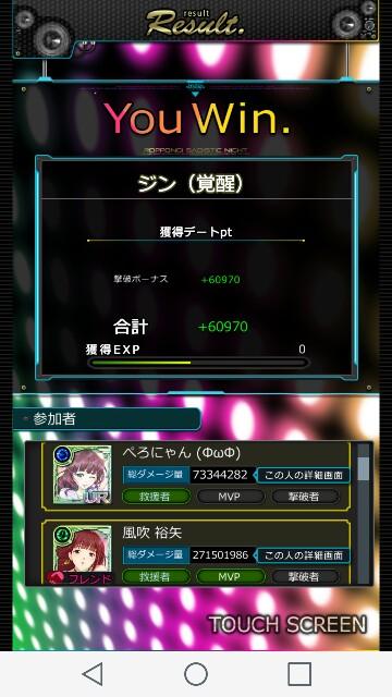 f:id:yukihaaka:20170705214202j:image