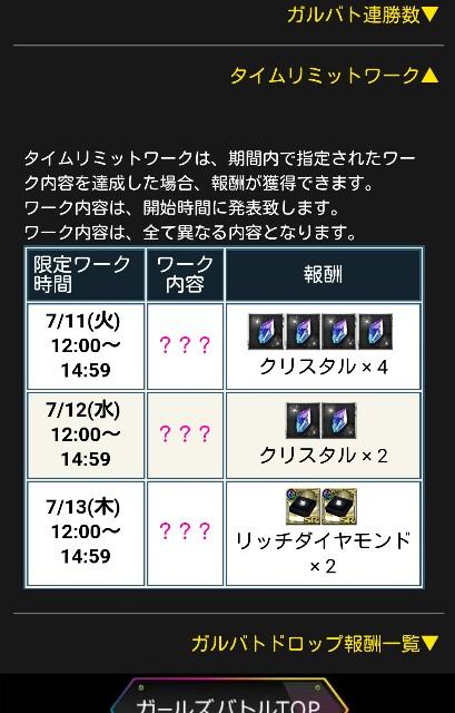 f:id:yukihaaka:20170712221851j:image
