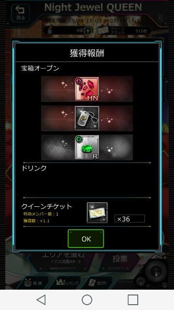 f:id:yukihaaka:20180515131809j:image
