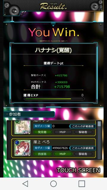 f:id:yukihaaka:20180606221847j:image