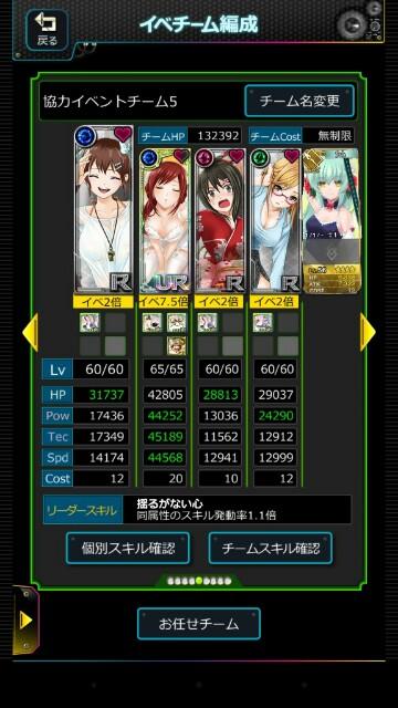 f:id:yukihaaka:20180606223449j:image