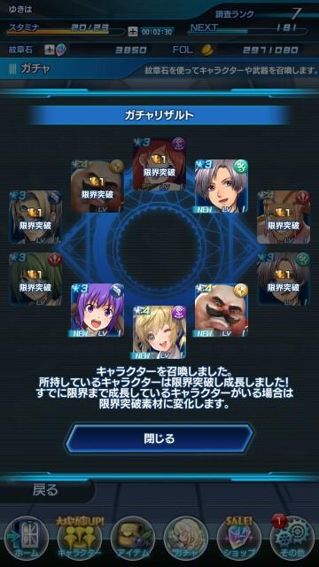 f:id:yukihaaka:20180614094247j:image