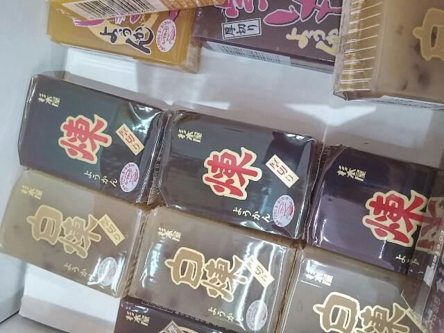 f:id:yukihaaka:20180614143414j:image