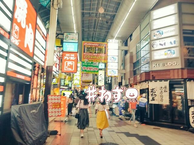 f:id:yukihaaka:20180630004529j:image