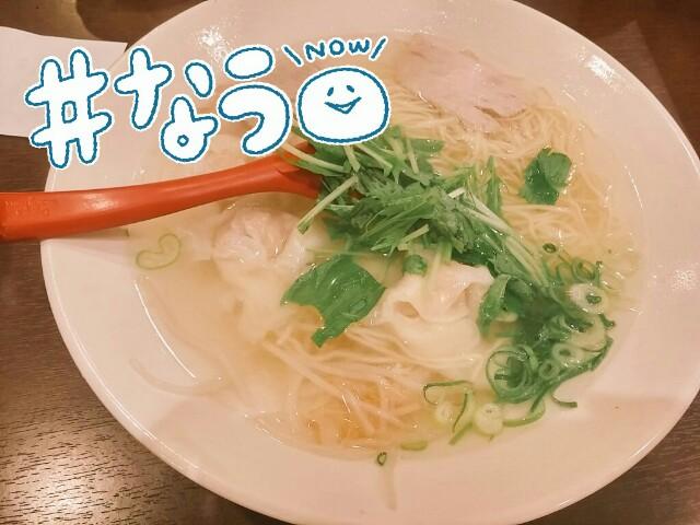 f:id:yukihaaka:20180630004751j:image