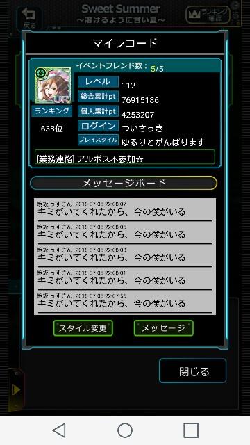 f:id:yukihaaka:20180709210452j:image