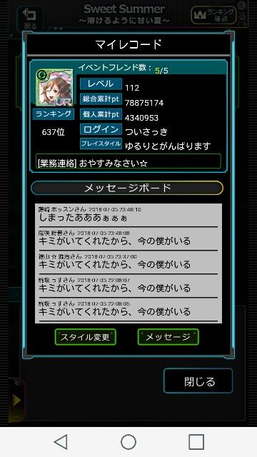 f:id:yukihaaka:20180709210512j:image
