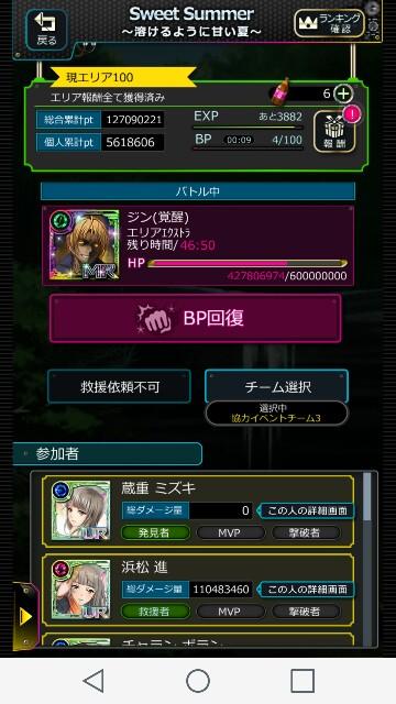 f:id:yukihaaka:20180709210606j:image