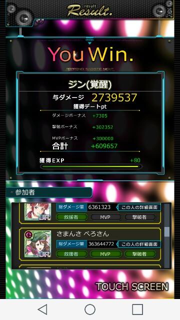 f:id:yukihaaka:20180709210909j:image