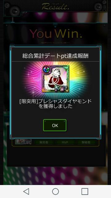 f:id:yukihaaka:20180709211029j:image