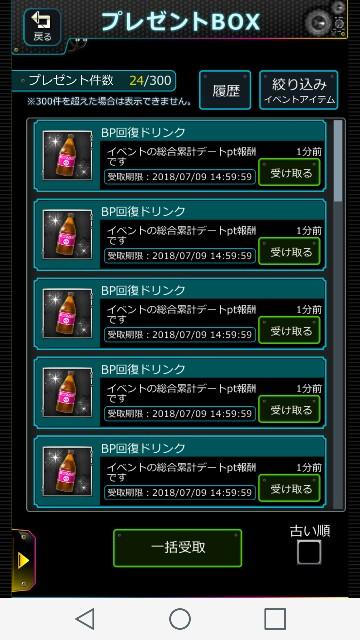 f:id:yukihaaka:20180709211108j:image
