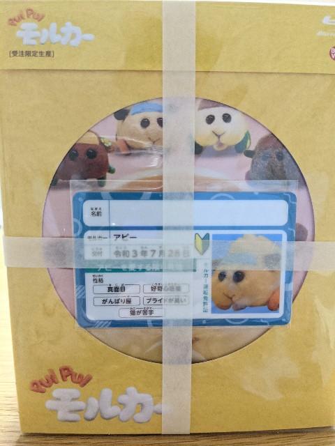 f:id:yukihami:20210802071755j:image