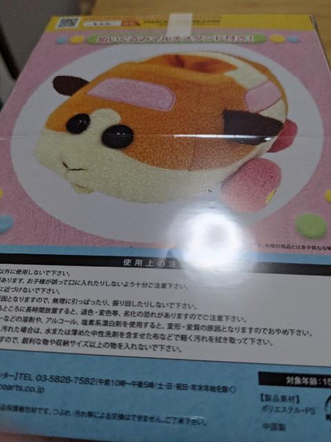 f:id:yukihami:20210802071911j:image