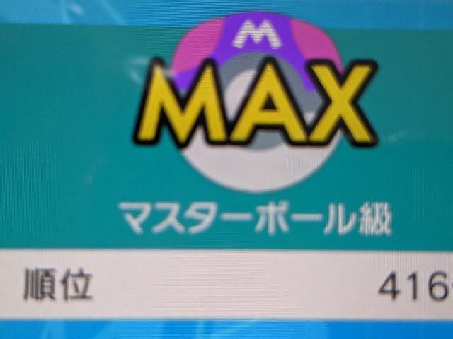 f:id:yukihami:20210802072447j:image