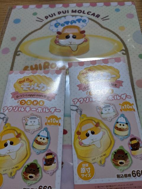 f:id:yukihami:20210812071735j:image